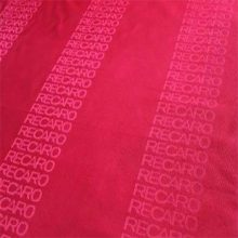 Recaro Fabric